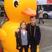 17. Duck Selfie 17
